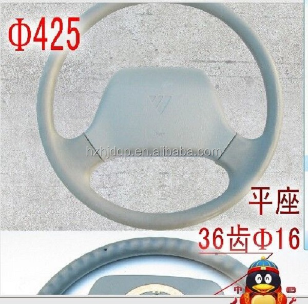 TRUCK SPARE PARTS FOTON RUBBER FINE THREAD STEERING WHEEL 1104934200110