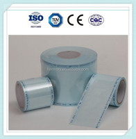sterilization reel pouch roll for cssd for disposable medical device packaging material