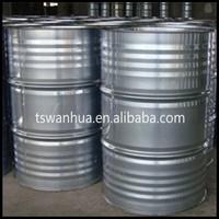 steel barrel\steel drum \with capacity 200L