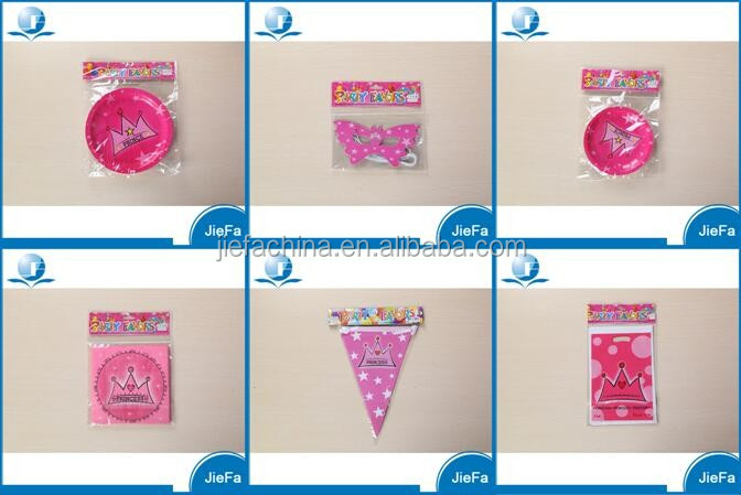 2016 Factory Price Kids Birhday Party Favors and Decoration Wholesale Party Supplies