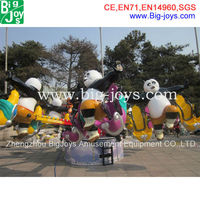 Cheap kids musement park rides KungFu Pandajumping rides for sale