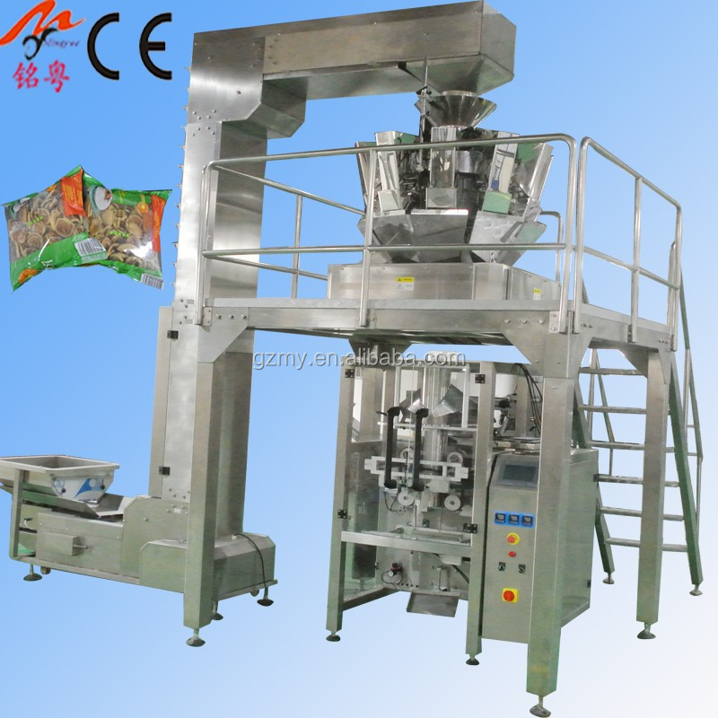 Factory Price Fully-auto medical Powder Packing Machine MY-520F