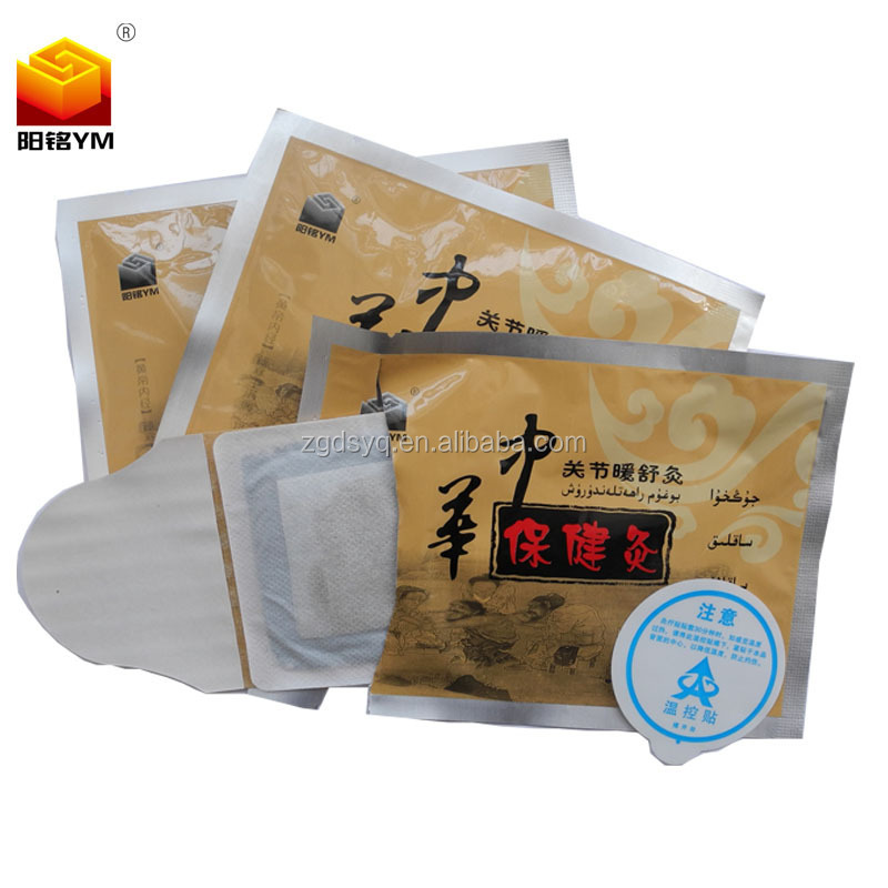 Traditional Chinese heat moxibustion patch special for neck,waist,shoulder,joints health care