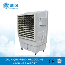 New Condition energy efficient swamp cooler and industrial cooling equipment
