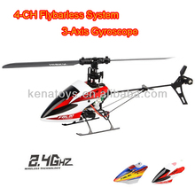 2.4G 4CH FLYBARLESS HELICOPTER 3D FUNCTION R/C MODEL