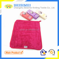 Clean Cloth with private label