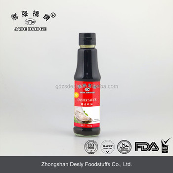 wholesale Natural chinese oyster sauce