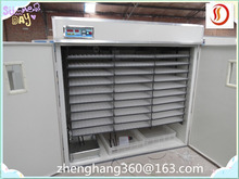 cheap price incubator 5000 eggs chicken/ poultry incubator/ 5280 egg hatching machine