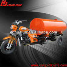 HUJU 250cc china tricycle chopper / 300 cc motorcycle engine / motorcycle engine for sale