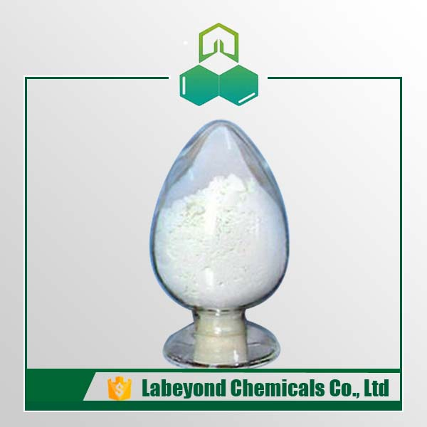 China No.1 manufacture supply pharmaceutical grade Neomycin Sulfate price