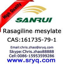 API for Parkinson's disease Rasagiline mesylate, High quality cas 161735-79-1 Rasagiline mesylate