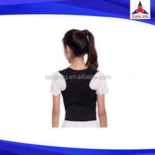 lasted protection shoulders back posture support shoulder guard back support posture correction