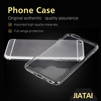 supply fashion transparent tpu mobile phone case for sony xperia m c1904 c1905