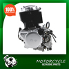 Zongshen CG250D Jufeng 250cc motorcycle air cooled engines
