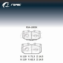 RSPEC for skyline / fairlady z / R32, A-301WK,A-430WK,A-615WK / LP1020 / D647-7340,D1182-8298 / ,21854 brake pad