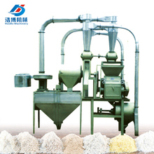 electric single small scale rice maize wheat flour milling machine