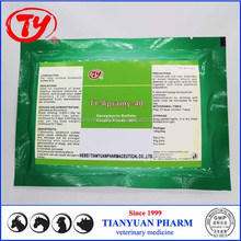 Veterinary medicines for animal feeds pig feed additives