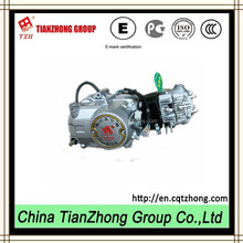70cc motorcycle engine used in dirt bike with 3+1 reverse gear147FMD
