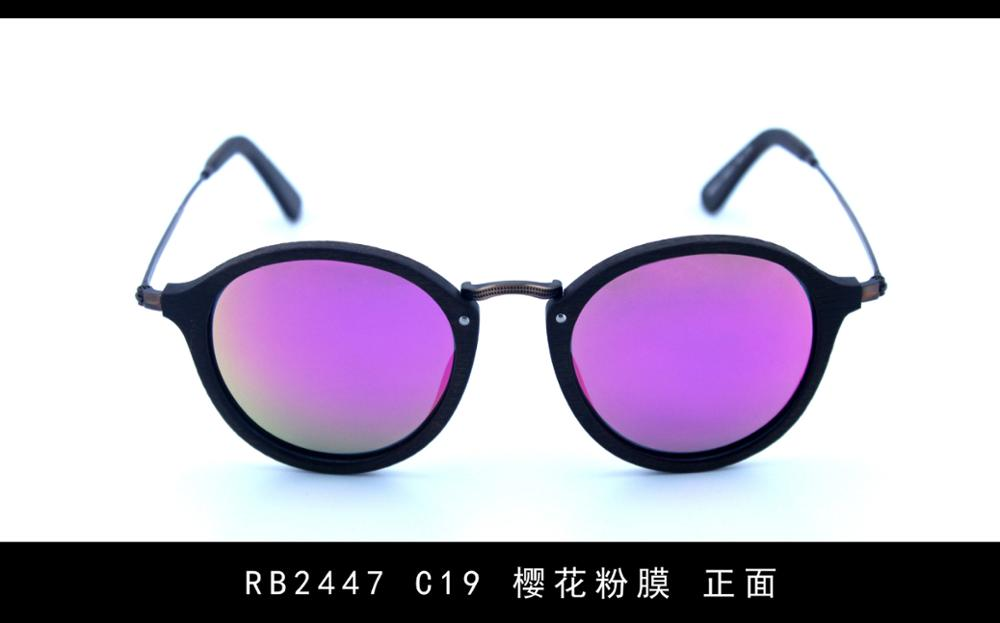 Sifier Wholesale Cheap Design Acetate Optical Frame Eyeglasses