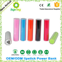 2015 Hot sales 2600mah manual for lipstick power bank