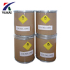 /product-detail/sodium-bromate-food-additives-bromine-product-manufacturer-supply-60349648973.html