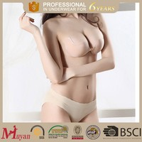 sexy ladies push up invisible nude bras plus size one piece nude bodycare silicone self-adhesive invisible bra