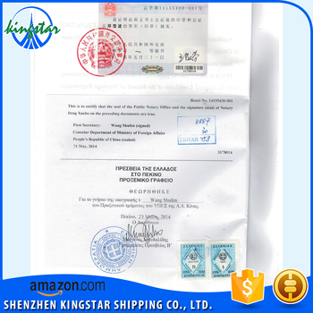Export egypt neon lamp authentication chinese embassy of for Consul authentication
