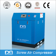 77 lubricants in malaysia/price of stage screw compressor/12v air compressor 4x4