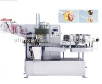 YX 840 Full-automatic Ball Shape Lollipop Packing Machine