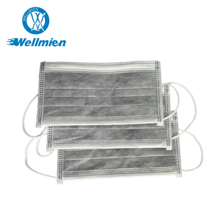Four Layer Disposable Charcoal Activated Carbon Mask Filter Antivirus Bacteria face mask