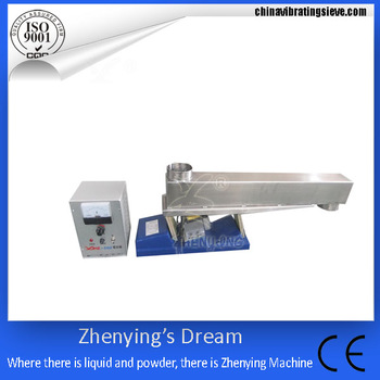 gz-2 mini electromagnetic vibrating feeder for food
