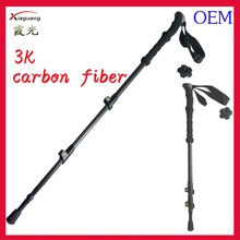 xia guang travel outdoor stool 3K carbon fiber trekking pole nordic walking stick
