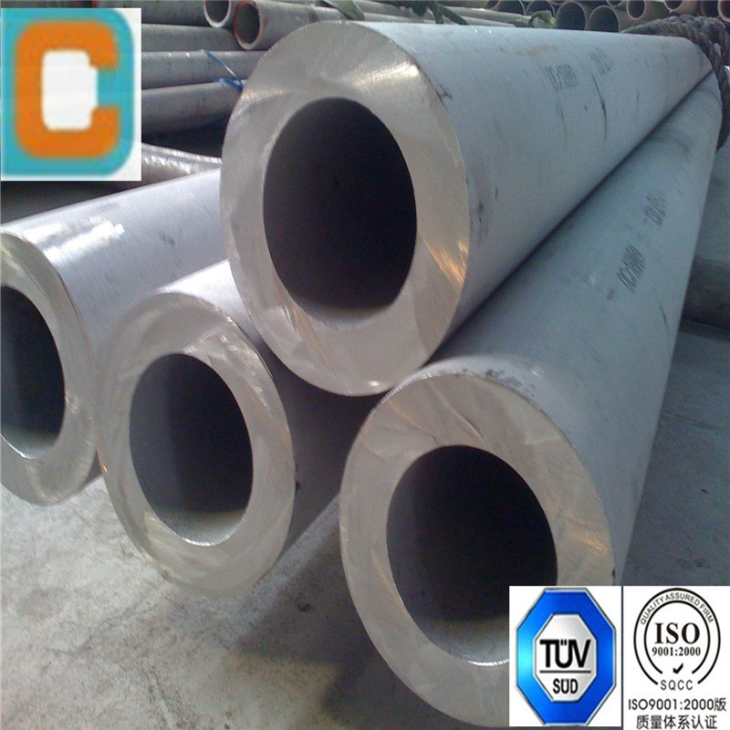 stainless steel pipe weight china cast net
