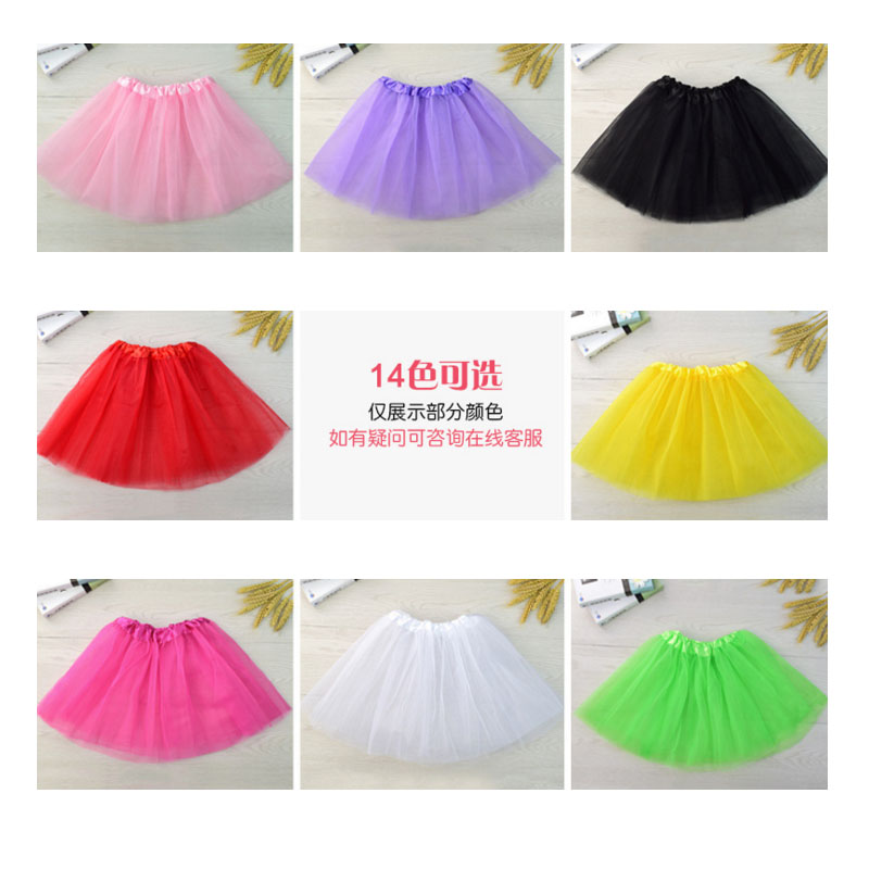 Wholesale children's boutique clothing beautiful kids girls mini skirts new fashion tutu skirt for girl