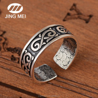 Vintage 925 Sterling Silver Rings, Jingmei Tai Silver Men's Ring