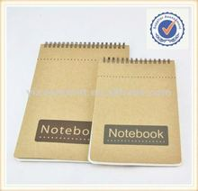 kraft plain recycled paper journal