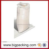 woven polypropylene bags,pp 50kg grain bags,100%polypropylene,25kg 50kg grain sugar flour rice feed fertilizer laminated China