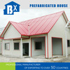 export low cost china prefab modular homes from china