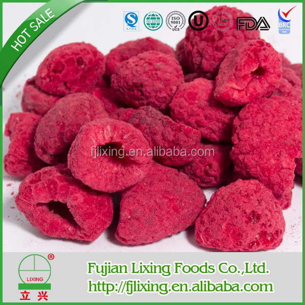 Top quality best sell freeze dried acai berry