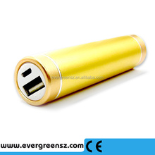 MP230 2600 mah small rechargeable power bank for mobile phone