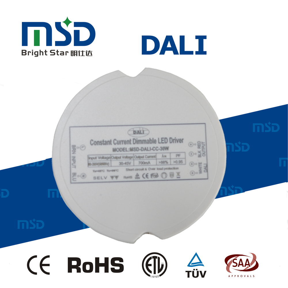 New!!! Round shape DALI dimmable LED driver 8W 12W 15W 20W 30W 40W 300mA 600mA 900mA 1200mA 1500mA 2000mA
