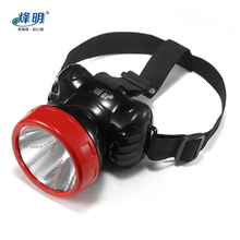 Cheap outdoor most powerful led rechargeable headlamp led for camping