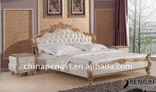 Pakistani furniture Elegant white king size leather bed PY-995A