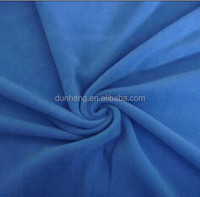PLAIN DYED POLAR FLEECE FABRIC
