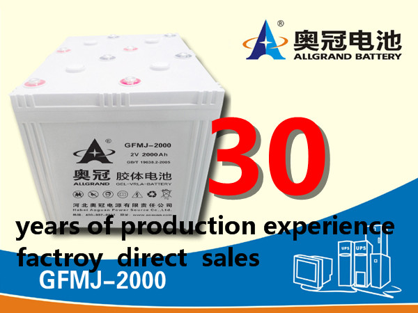 2V2000Ah Back-up type ups battery dry battery for ups uninterrupted power supply battery