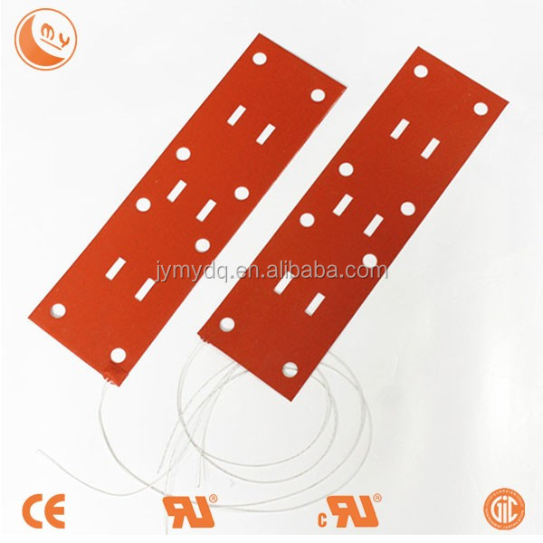 silicone rubber hot pad paint booth heaters