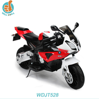 WDJT528 2017 Gift Children Popular Motorcycles Ride On Car Star For Kids
