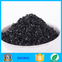 edile oil using nut shell based activated carbon/coconut shell activated charcoal