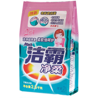 Plastic bags for supermarket usage!Laminated material bottom gusset plastic laundry detergent packing bag
