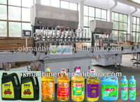 big bottle edible oil bottling line
